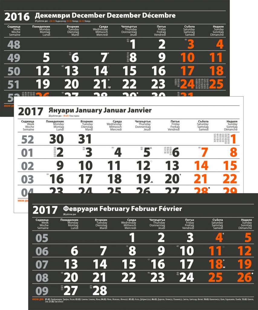 standard-inverse-body-m17_2017_447_orange021