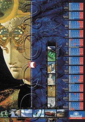 V7 Poster Max 2000.cdr