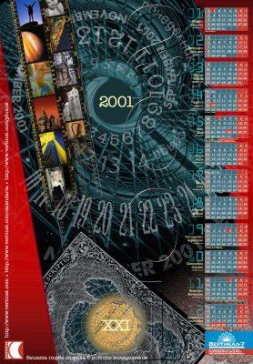 V7 Poster Max 2001.cdr