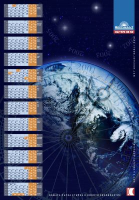 V7 Poster Max 2002.cdr