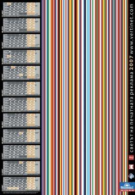 V-7poster2007_v5.cdr