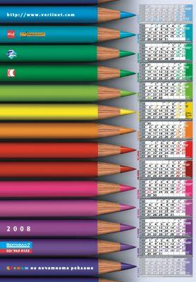 V7poster2008_4new.cdr