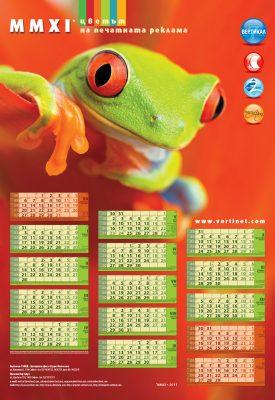 V7 Poster Max 2011 Frog Flat.cdr