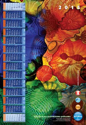 V7 Poster Max 2015 Chris_Bitmap.cdr