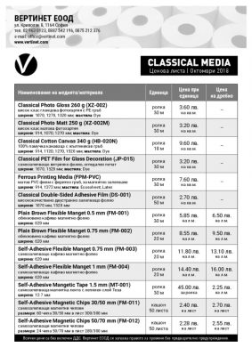thumbnail of Classical Media Price List 2018-10_BW