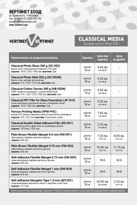 thumbnail of Classical Media Price List 2021-07_BW